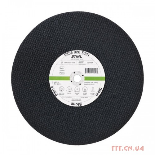 Відрізний диск по каменю з синтетичної смоли 400 мм х 4,5 мм