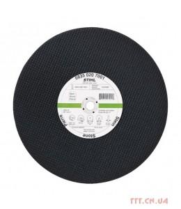 Отрезной диск по асфальту из синтетической смолы 350 мм х 4,0 мм