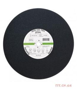 Отрезной диск по асфальту из синтетической смолы 400 мм х 4,5 мм