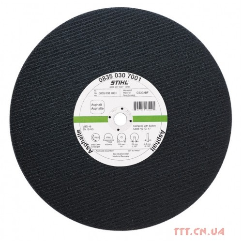 Відрізний диск по асфальту з синтетичної смоли 400 мм х 4,5 мм