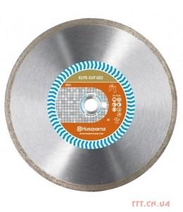 Диск алмазный 14 '/ 350 1' Elite-cut GS2S керамогранит