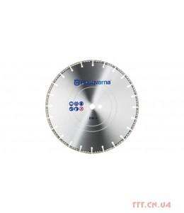 Алмазний диск Husqvarna FR-3, 230х22,2