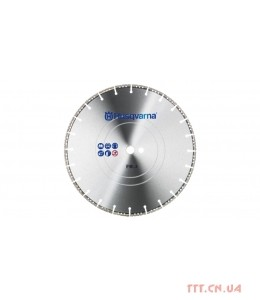 Алмазный диск Husqvarna FR-3, 230х22,2