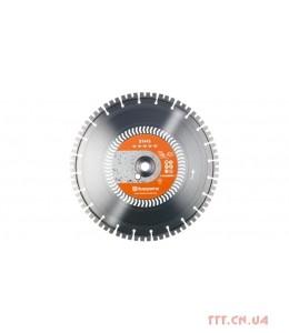Алмазний диск Husqvarna S 1445, 350х25,4